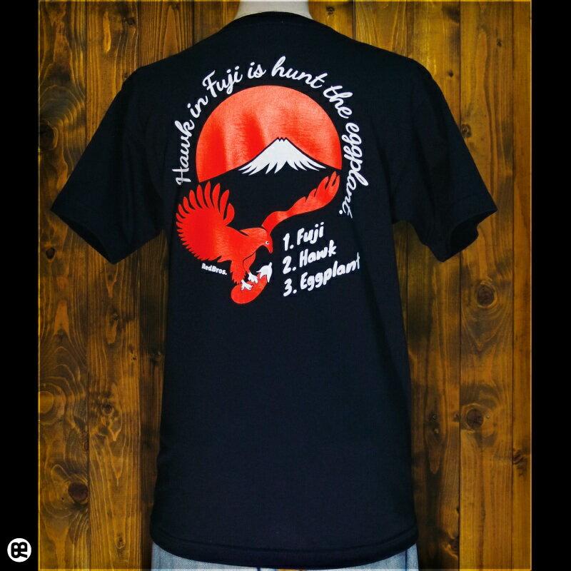 6.2oz半袖Tシャツ : ふじたかなすび : ネイビー