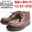 ラッセル モカシンRUSSELL MOCCASIN SPORTING CLAYS CHUKKA (COLOR : BROWN)【05P03Sep16】