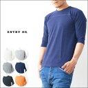 ENTRY SG[エントリーセスジー] REMEDY[レメディ] 五分丈Tシャツ 吊り編み機Tシャツ とても着心地の良いTシャツ  [MEN'S]【あす楽対応】