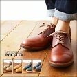 moto leather&silver[モトレザー] Plane Toe Oxford Shoes [DAINITE SOLE ]【2111】ホーウィン社...