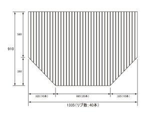 �ѥʥ��˥å�Panasonic(�����Ź��ʥ���ʥ�)��Ϥ�դ�(�դ�դ��ե�ե�)�����դ�RL91008C(RL91008��������)910×1335mm(��ֿ�:40��)