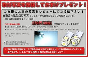 H8,H11,H16,30W,超光,LED,CREE,プリウス,アクア,フォグランプ,送料無料