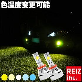LED,フォグランプ,H8,H9,H11,H16,HB4,HB3,H10,7000ルーメン,カラー耐熱フィルム,色温度変更可能,イエローフォグ