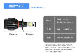 ����̵��,LED,�إåɥ饤��,H4,Hi/Lo����,�ǿ�CREE���å����,3500�롼���