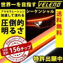 【ポイント最大39倍】VELENO シーケンシャルウインカー 薄型 シリコン 流れるウインカー ツインカラー 白 アンバー LED テープライト 60cm 2本...