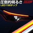 ������������ �����1���� VELENO ��78���x2� �� ���� �������� � ���� LED ������ 60c...