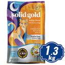ソリッドゴールド インディゴムーン 1.3kg 全年齢対応猫用キャットフード SOLID GOLD 【ポイント10倍】 【正規品】
