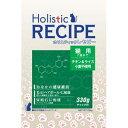 ホリスティック レセピー チキン&ライス 猫用 330g 成猫用 キャットフード Holistic RECIPE 【正規品】