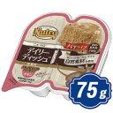 ニュートロ キャット デイリーディッシュ 成猫用 チキン 75g (37.5g×2食) グルメ仕立てのパテタイプ キャットフード【正規品】