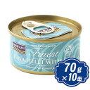 フィッシュ4 キャット 缶詰 ツナ&カニ 70g×10缶 fish4 TUNA FILLET WITH CRAB 無添加フード