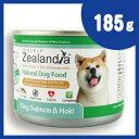 【正規品】ジーランディア ドッグ キングサーモン&ホキ 185g ドッグフード 缶詰