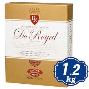 ドゥ ロイヤル オリジナル ドッグフード 1.2kg(100g×12袋) 【正規品】 DO ROYAL