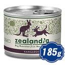 ジーランディア ドッグ ウェット カンガルー 185g ドッグフード 缶詰 【正規品】