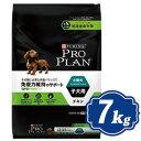 プロプラン ドッグ 超小型犬・小型犬 子犬用 チキン 7kg 【正規品】PRO PLAN ドッグフード パピー ドライフード