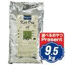 キアオラ ドッグフード ラム 9.5kg 【正規品】KiaOra 【ポイント10倍】