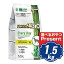 FORZA10 ドッグ エブリデイ ビオ オーガニック 1.5kgフォルツァディエチ Every day bio ドッグフード 【ポイント10倍】 【正規品】
