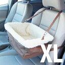 【送料無料】ブースターボックス XL スタンダードタイプ