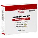 パラソル ヘルスケア 高濃度DHA&EPAケア 40カプセル