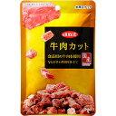 デビフ dbf 牛肉カット 40g (犬用おやつ)