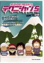 SALE OFF!新品DVD![スノーボード] テクニシャン5!