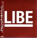SALE OFF!新品DVD![スケートボード] LIBE BRAND UNIVS!