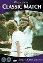 SALE OFF!【テニス DVD】【ウィンブルドン1977年男子準決勝】 Wimbledon 1977 Classic Match: Borg vs. Gerulaitis !「ボルグ対ゲルレイティス」