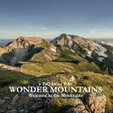 楽天RGB DVD STORE/SPORTS&CULTURESALE OFF!新品DVD!WONDER MOUNTAINS!<ゴキゲン山映像>