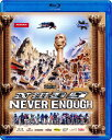 楽天RGB DVD STORE/SPORTS&CULTURESALE!OFF!新品Blu-ray![マウンテンバイク] NEW WORLD DISORDER 9 - NEVER ENOUGH [Blu-ray]!