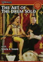 [ベリーダンス] 新品DVD!Bellydance Superstars: The Art of the Drum Solo!
