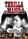 SALE OFF!新品北米版DVD!Thrilla in Manila!
