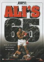 SALE OFF!新品北米版DVD!Ali's 65!
