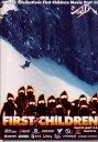SALE OFF!新品DVD![スノーボード] シュリハ!FIRST CHILDREN MOVIE PART 11!