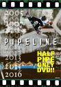 <入荷>SALE OFF!新品DVD![スノーボード] PIPELINE!【2015/2016新作】<Trust 6 MEDIA> スノーボード・ハーフパイプ