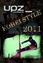 SALE OFF!新品DVD![スノーボード] KOHEI STYLE 2011!【2production】【2011/2012新作】