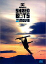 SALE OFF!新品DVD![スノーボード] Shred Bots The Movie!【2014/2015新作】<Shred Bots>