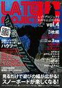 新品DVD! スノーボード LATEproject vol.4【2018/2019新作】