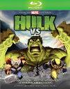 SALE OFF!新品北米版Blu-ray!【ハルク】 Hulk Vs. [Blu-ray]