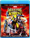 SALE OFF!新品北米版Blu-ray!【ウルヴァリン・アンド・ジ・X-メン】 Wolverine and the X-Men: The Complete Series [Blu-ray]!