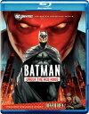 SALE OFF!新品北米版Blu-ray!【バットマン アンダー・ザ・レッドフード】 Batman: Under the Red Hood [Blu-ray]!