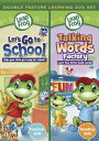 楽天RGB DVD STORE/SPORTS&CULTURESALE OFF!新品北米版DVD!【リープフロッグ】 LeapFrog: Let's Go to School/ Talking Words Factory!