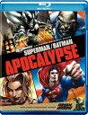 SALE OFF!新品北米版Blu-ray!【スーパーマン/バットマン アポカリプス】 Superman/Batman: Apocalypse [Blu-ray] (Includes GREEN AR..