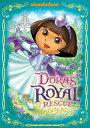 楽天RGB DVD STORE/SPORTS&CULTURESALE OFF!新品北米版DVD!【ドーラといっしょに大冒険】 Dora the Explorer: Dora's Royal Rescue!