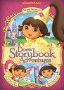 楽天RGB DVD STORE/SPORTS&CULTURESALE OFF!新品北米版DVD!【ドーラといっしょに大冒険】 Dora the Explorer: Dora's Storybook Adventures!