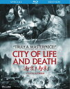 SALE OFF!新品北米版Blu-ray!【南京!南京!】 City of Life and Death: 2 Disc Special Edition [Blu-ray]