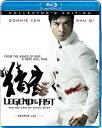 【こちらの商品はお取り寄せの商品になります。入荷の目安:1〜3週間】 ※万が一、メーカーに在庫が無い場合はキャンセルとさせて頂く場合がございます。その際はご了承くださいませ。 Legend of the Fist: The Return of Chen Zhen (Collector's Edition) [Blu-ray] レジェンド・オブ・フィスト 怒りの鉄拳 [ US / Well Go USA / Blu-ray ] 新品! ※アメリカ盤ブルーレイですが、国内ブルーレイデッキで日本盤ブルーレイと同じようにご覧頂けます。 ※アメリカ盤につき日本語字幕はございません。 ブルース・リーが「ドラゴン怒りの鉄拳」(1971)で演じたヒーロー、チェン・ジェンを主人公にしたカンフーアクション『レジェンド・オブ・フィスト 怒りの鉄拳』の北米版ブルーレイ・コレクターズ・エディション!! 1925年の上海。極秘裏に日本軍へのレジスタンス活動を行っているチェン・ジェンは、各国の要人が出入りするナイトクラブ「カサブランカ」へ素性を隠して潜入。そこで出会った歌手キキとひかれあっていくが、キキもまた打ち明けられない秘密を抱えていた。チェン・ジェンに扮するのは「イップ・マン 葉問」のドニー・イェン。監督は「インファナル・アフェア」のアンドリュー・ラウ。 出演: ドニー・イェン、スー・チー、アンソニー・ウォン、ホアン・ボー、ショーン・ユー、木幡竜、倉田保昭、AKIRA 監督: アンドリュー・ラウ 【仕様】 ■音声:中国語 ■字幕:英語 ■ディスク枚数:2枚 ■収録時間:本編105分 【Special Features】 ・Trailers ・Behind the scenes ・Cast & crew interviews