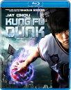 SALE OFF!新品北米版Blu-ray!【カンフー・ダンク!】 Kung Fu Dunk [Blu-ray]!