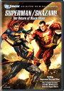 SALE OFF!新品北米版DVD!【スーパーマン/シャザム】 Superman/Shazam!: The Return of Black Adam!