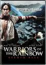 【こちらの商品はお取り寄せの商品になります。入荷の目安:1〜3週間】 ※万が一、メーカーに在庫が無い場合はキャンセルとさせて頂く場合がございます。その際はご了承くださいませ。 Warriors of the Rainbow: Seediq Bale セデック・バレ(短縮版) [ US / Well Go USA / DVD ] 新品! ※こちらのDVDはリージョンコード(DVD地域規格)が【1】になります。 日本製のデッキではご覧頂けませんのでご注意下さい。 リージョンコードフリーのDVDデッキなど対応機種でご覧下さい。 ※アメリカ盤につき日本語字幕はございません。 1930年、日本統治下の台湾で起こった先住民セデック族による抗日暴動・霧社(むしゃ)事件を描いた『セデック・バレ』の北米版DVD!! 出演:リン・チンタイ、マー・ジーシアン、ビビアン・スー、ランディ・ウェン、安藤政信、ルオ・メイリン 監督:ウェイ・ダーション(魏徳聖) 【仕様】 ■音声:セデック語、日本語 ■字幕:英語 ■ディスク枚数:1枚 ■収録時間:本編185分 【Special Features】 ・Interviews w/ Director Wei Te-Sheng and Producer John Woo ・Making Of ・Make Up and Visual Effects ・The Epic Journey of the Warriors Short ・Behind the Scenes