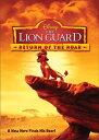 SALE OFF!新品北米版DVD!【ライオン・ガード 第0話(特別エピソード)】 Lion Guard: Return of the Roar!