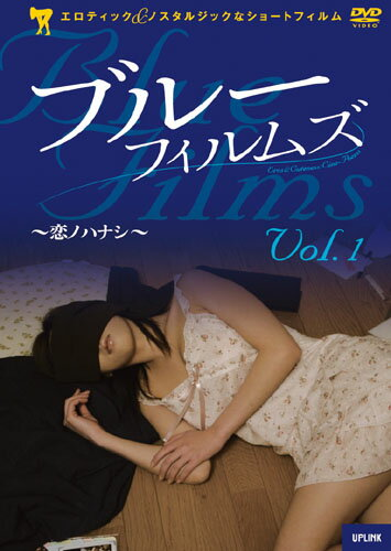 SALE OFF!新品DVD!ブルーフィルムズ ...の商品画像
